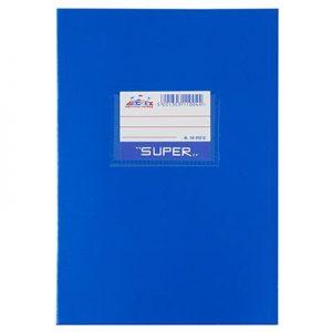 Skag Τετράδιο Μπλε Super 50 Φύλλων No.12000