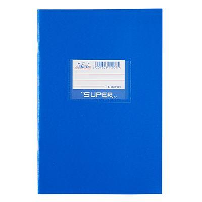 Skag Τετράδιο Μπλε Super 100 Φύλλων No.12001
