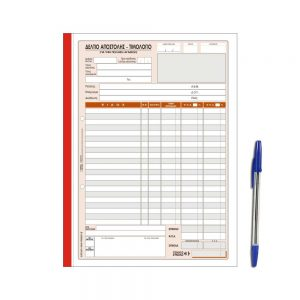 Διπλότυπο Δελτίο Αποστολής - Τιμολόγιο Πώλησης (με δύο ΦΠΑ) (20x28)
