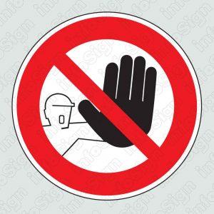 Απαγορεύεται η είσοδος στους μη έχοντες ειδική άδεια \ Authorized personnel only