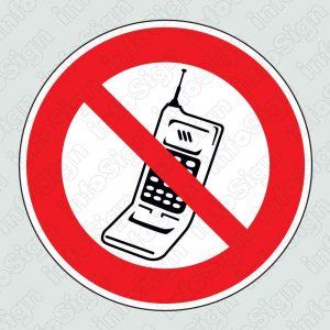Απαγορεύεται η χρήση κινητού \ The use of mobile phones is prohibited