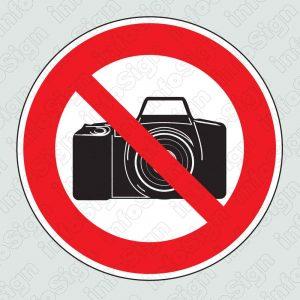 Απαγορεύεται η φωτογράφηση \ No photography allowed