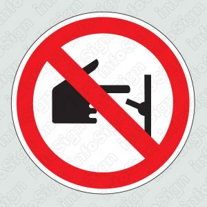 Μην αγγίζετε τους διακόπτες   Do not touch the switches a248ebe6918