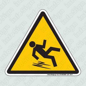 Κίνδυνος πτώσης / Caution: Slippery surface