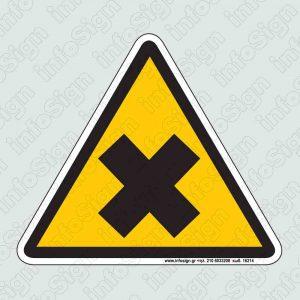 Βλαβερές ή ερεθιστικές ύλες / Hazardous materials