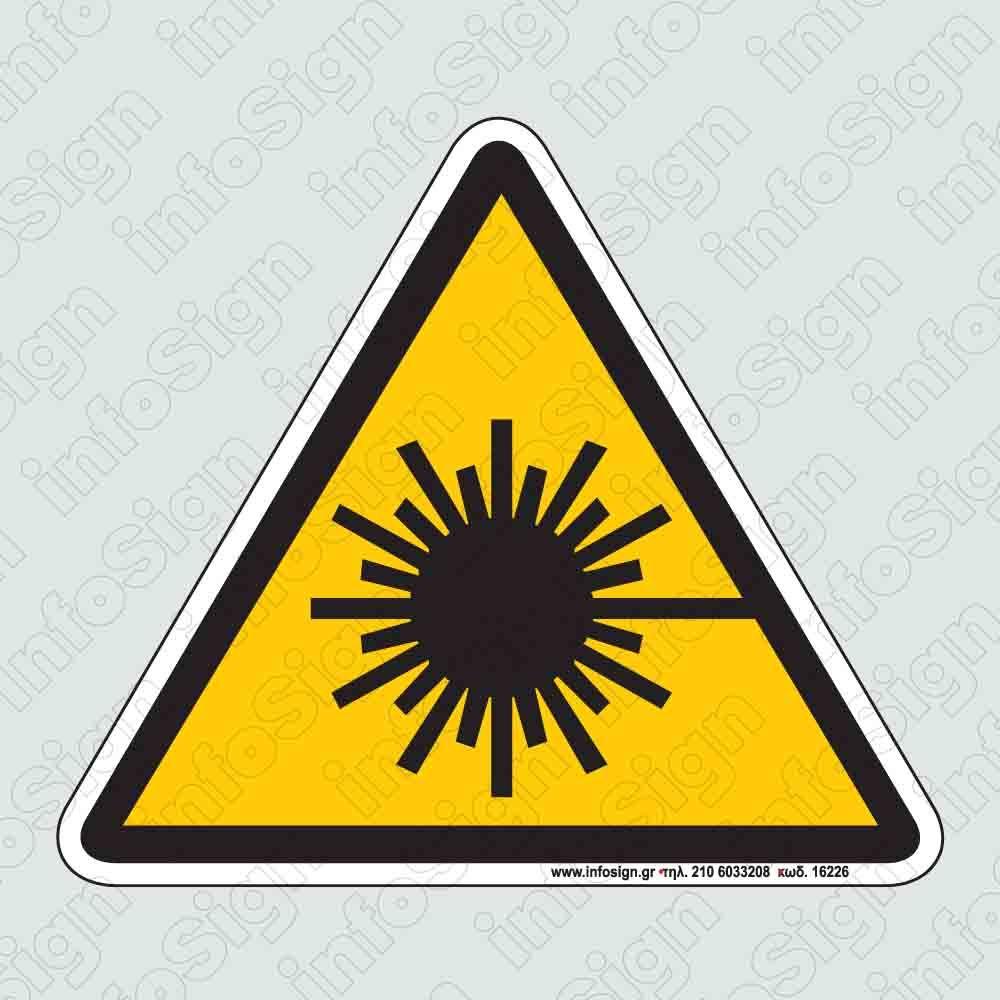 Επικίνδυνη ακτινοβολία / Laser beam