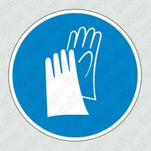 Υποχρεωτική προστασία των χεριών / Protective gloves required