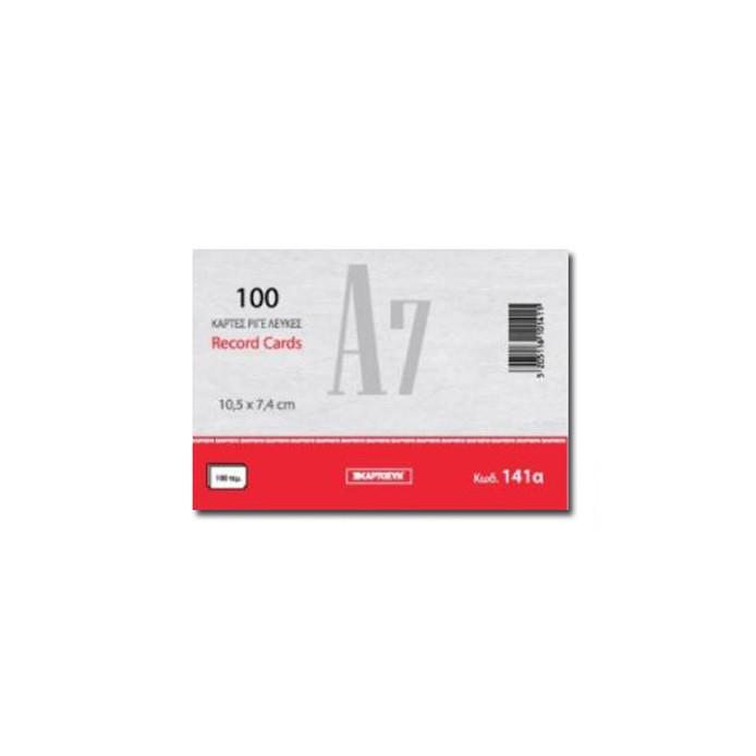 Κάρτες Ριγέ Λευκές Α7 (100 φύλλων
