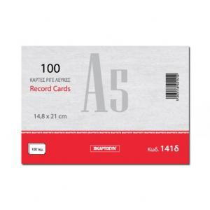 Κάρτες Ριγέ Λευκές Α5 (100 φύλλων)