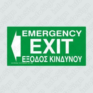 emergency-exit-arrow-left-16526