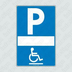 Επιγραφή Parking ΑΜΕΑ (Για Αριθμό Κυκλοφορίας)