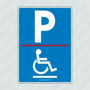 Parking ΑΜΕΑ / Handicap Parking