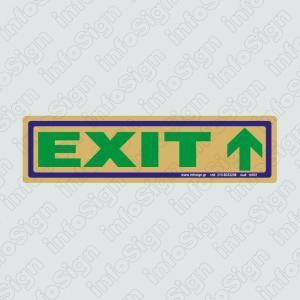 Exit (Βέλος Πάνω)