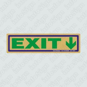 Exit (Βέλος Κάτω)