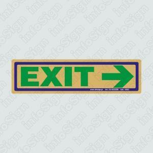 Exit (Βέλος Δεξιά)