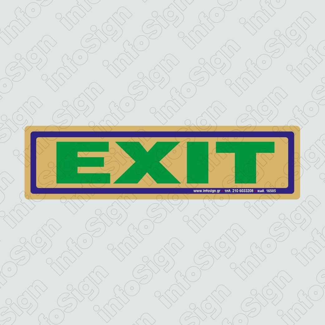 Exit (Διαφυγής)