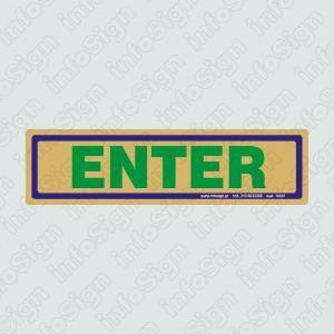 Enter (Διαφυγής)