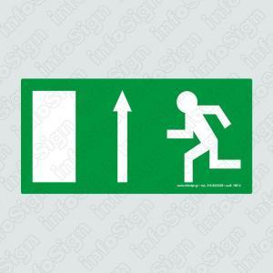 Πόρτα Εξόδου Διαφυγής Πάνω (Αριστερή Κατεύθυνση) / Door Exit Up (Direction Left)