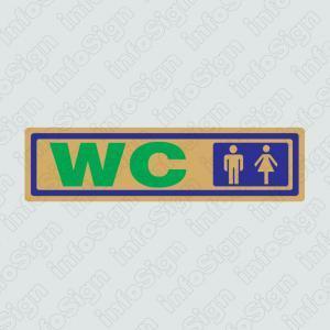 Τουαλέτες Ανδρών - Γυναικών (Χρυσό) / Unisex Restroom (Gold)