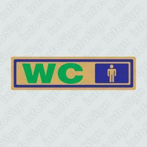Τουαλέτες Ανδρών (Χρυσό) / Man Restroom (Gold)