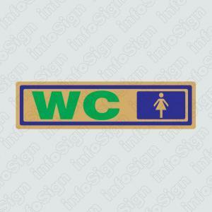 Τουαλέτες Γυναικών (Χρυσό) / Woman Restroom (Gold)