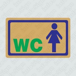 WC Γυναικών (Χρυσό)