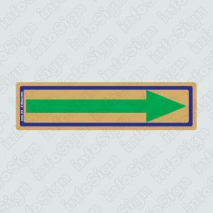 Βέλος WC (Χρυσό) / WC Gold (Direction Arrow)