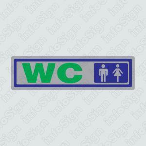 Τουαλέτες Ανδρών - Γυναικών (Ασημένιο) / Unisex Restroom (Silver)