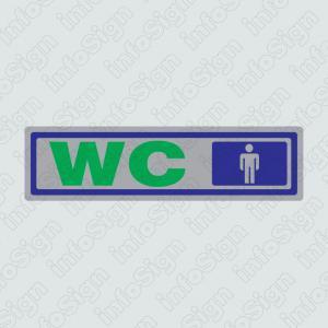 Τουαλέτες Ανδρών (Ασημένιο) / Man Restroom (Silver)
