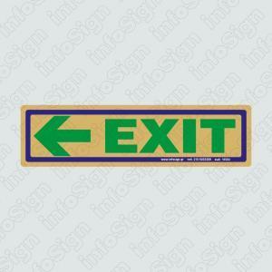 Exit (Βέλος Αριστερά)