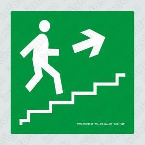 Έξοδος Κινδύνου (Πάνω Δεξιά) / Emergency Exit (Upstairs Right)