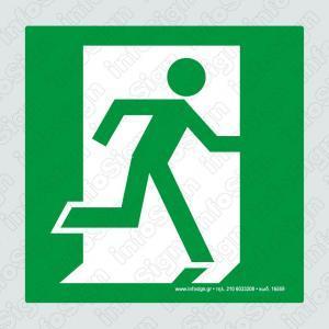 Έξοδος Κινδύνου Δεξιά / Emergency Exit Right