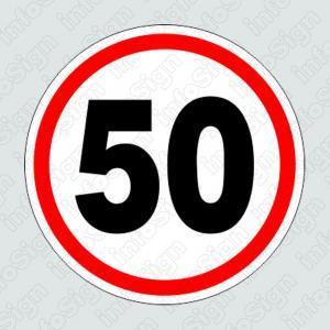 Αυτοκόλλητο 50 χιλιόμετρα