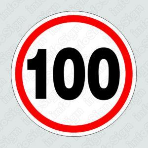 Αυτοκόλλητο 100 χιλιόμετρα