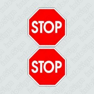 Αυτοκόλλητο Stop (2 τεμάχια)