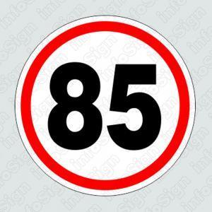 Αυτοκόλλητο 85 χιλιόμετρα