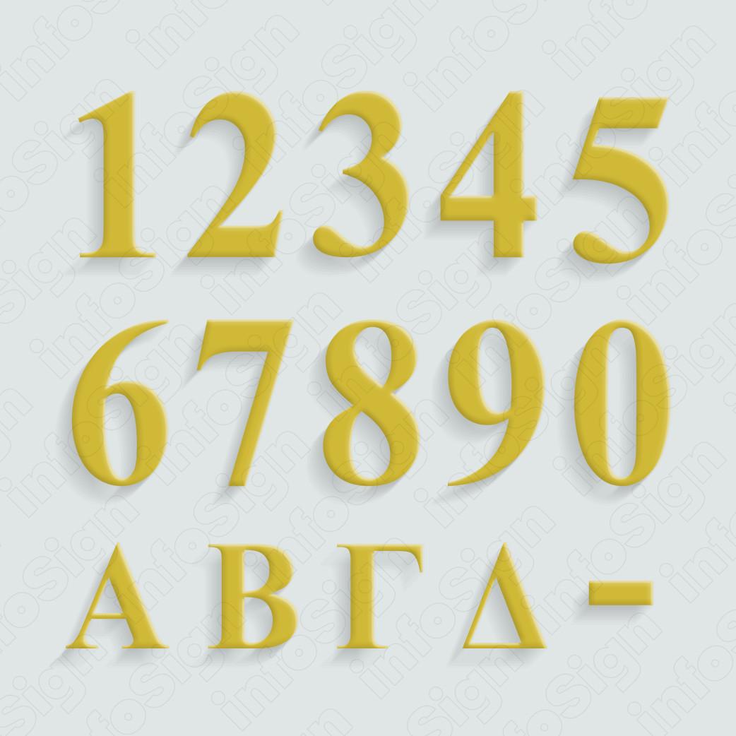 Γράμματα και Αριθμοί από Χρυσό Plexiglas