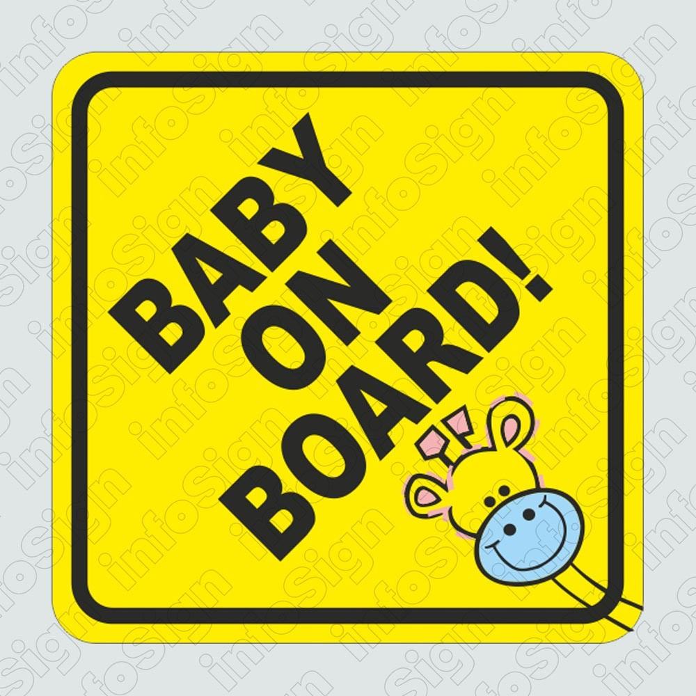Αυτοκόλλητο Baby on Board