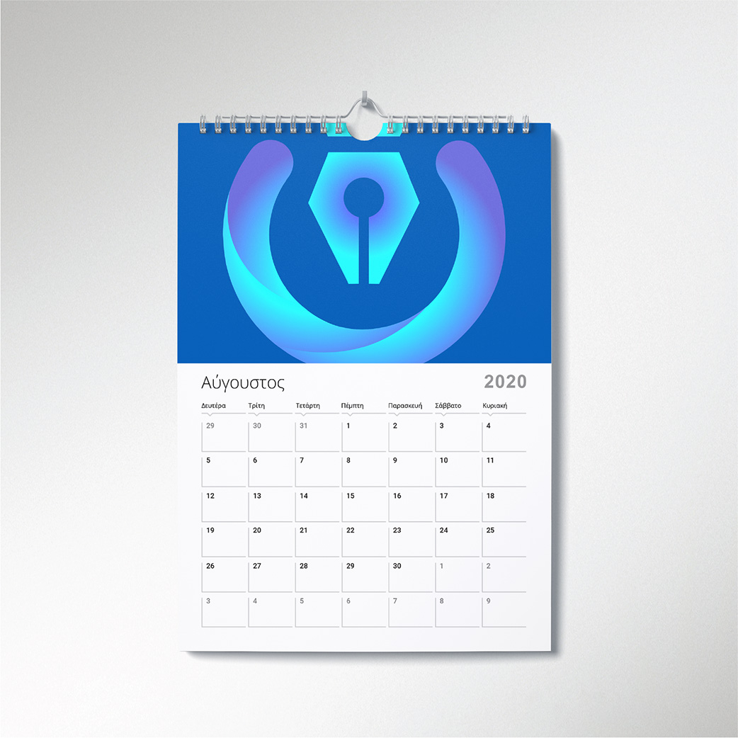 Wall Calendars Grafo.gr