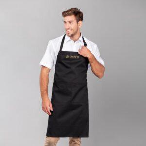Ποδιά εργασίας body για barista ή σερβιτόρους, από εξαιρετικής ποιότητας ανθεκτικό ύφασμα που αγκαλιάζει τη μέση. | Ποδιές εργασίας με εκτύπωση | Grafo.gr