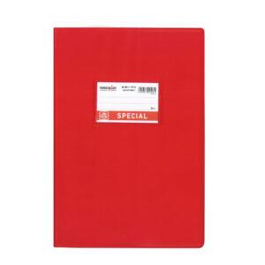 Τετράδια Εξήγησης Χρωματιστά Special Ριγέ 50φ.